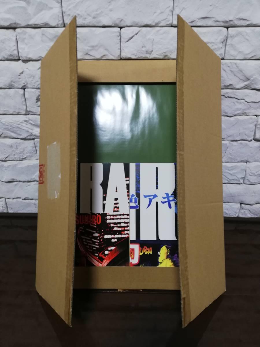 新品 送料無料『総天然色AKIRA 全6巻 クリアケース仕様 限定予約特典BOX+販売告知ポスター2枚 B3サイズ』フルカラーアキラ 大友克洋 国際版_画像9