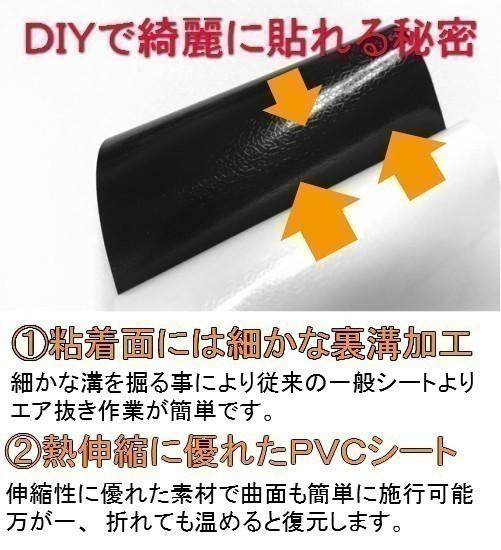【N-STYLE】カッティングシート アルカンターラスエード調135cm×10m パープル 耐熱耐水裏溝付き バックスキン生地_画像7