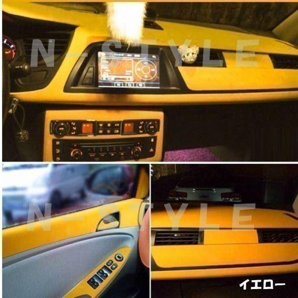 【N-STYLE】カッティングシート アルカンターラスエード調A4サイズブラウン耐熱耐水裏溝付き バックスキン生地_画像5