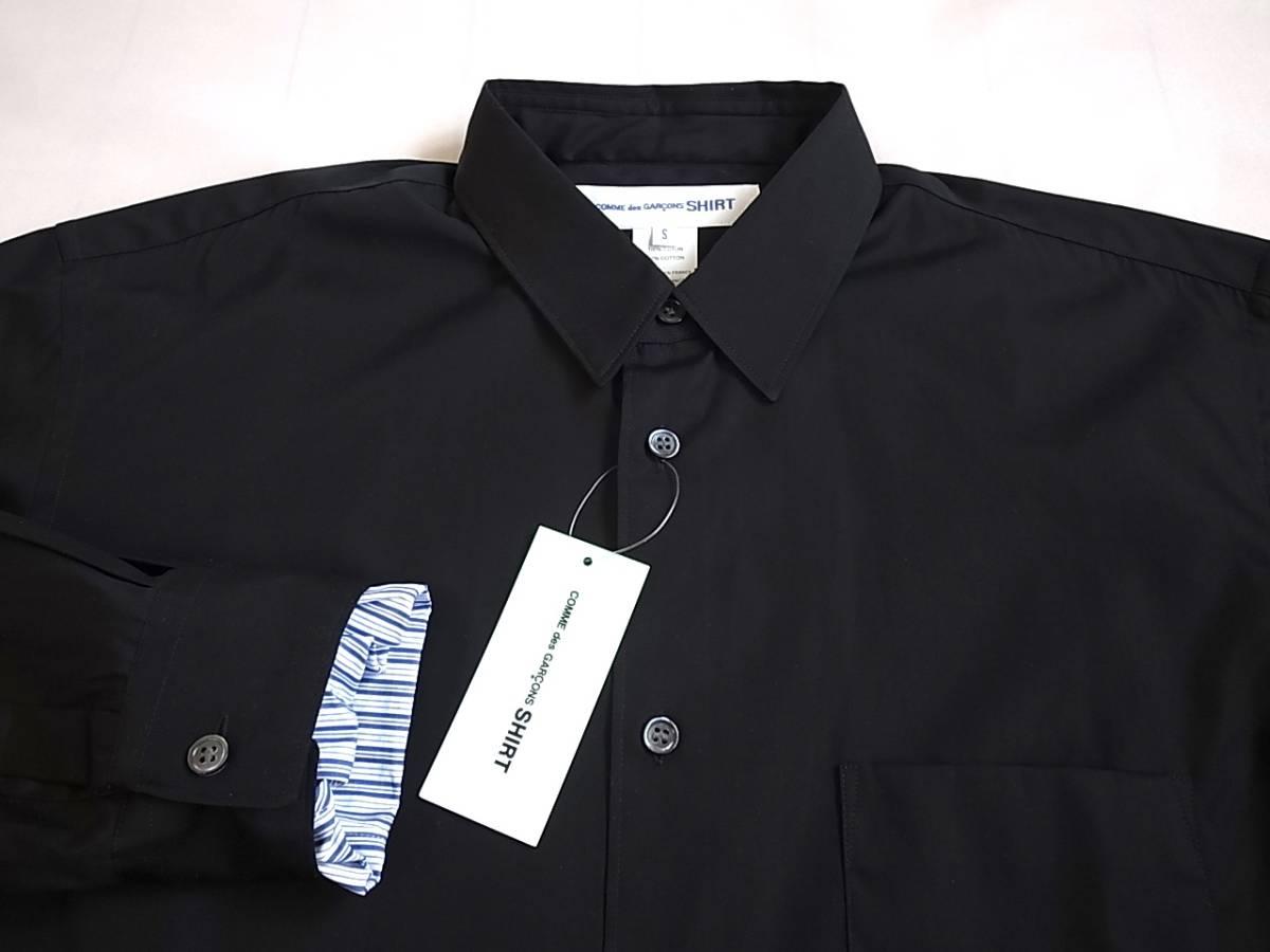 COMME des GARCONS SHIRT 袖口ストライプ ブラック シャツ sizeS_画像2