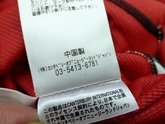 4L 新品 カンタベリー ラグビー日本代表 選手支給品 ジャパン ノースリーブ Tシャツ★タンクトップ★CANTERBURY JAPAN SLEEVELESS(STAFF)_画像8
