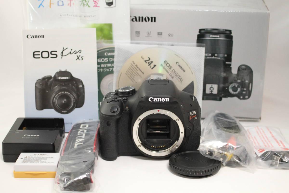 【美品シャッター数5300回】Canon eos Kiss x5 ボディ body 元箱 付属品完備