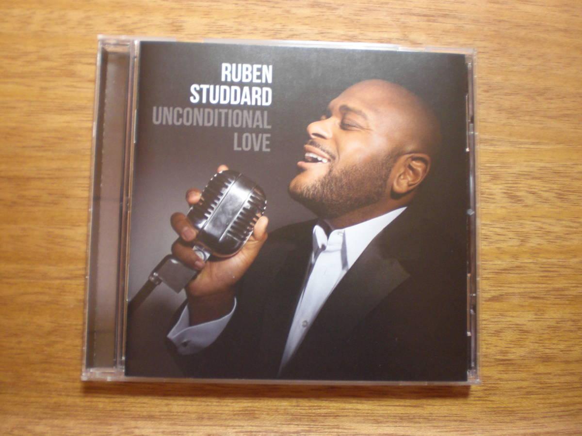 w5160【CD】ルーベン・スタッダード / Unconditional Love / Ruben Studdard_画像1