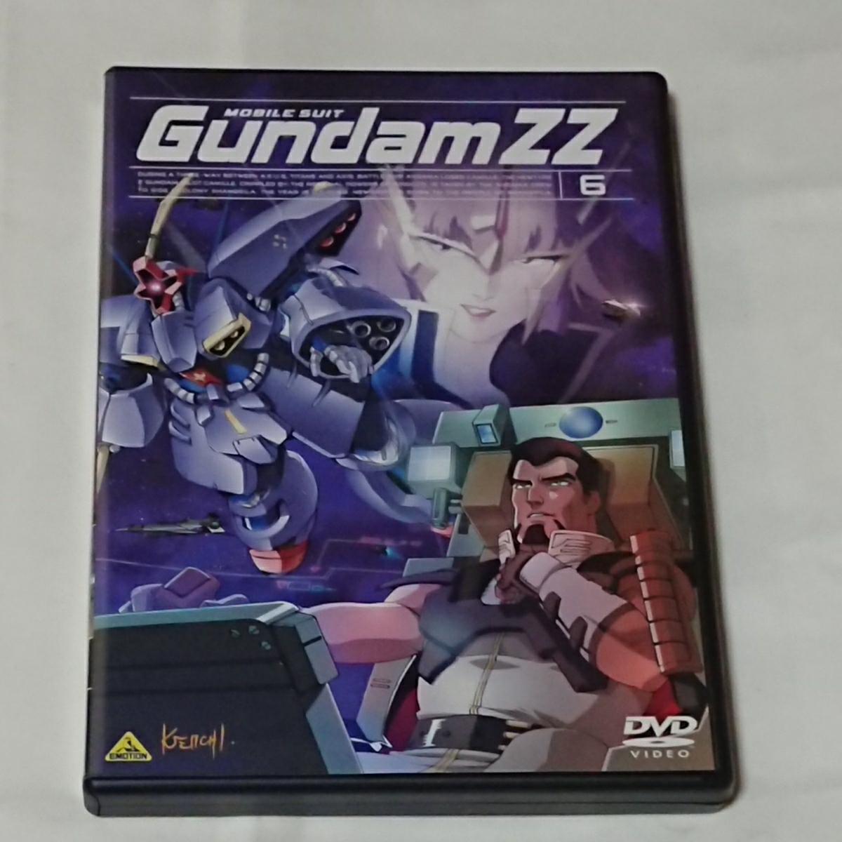 美品 初回限定版 機動戦士ガンダムZZメモリアルボックス PartⅡ ダブルゼータ 第17話~第32話収録_画像3
