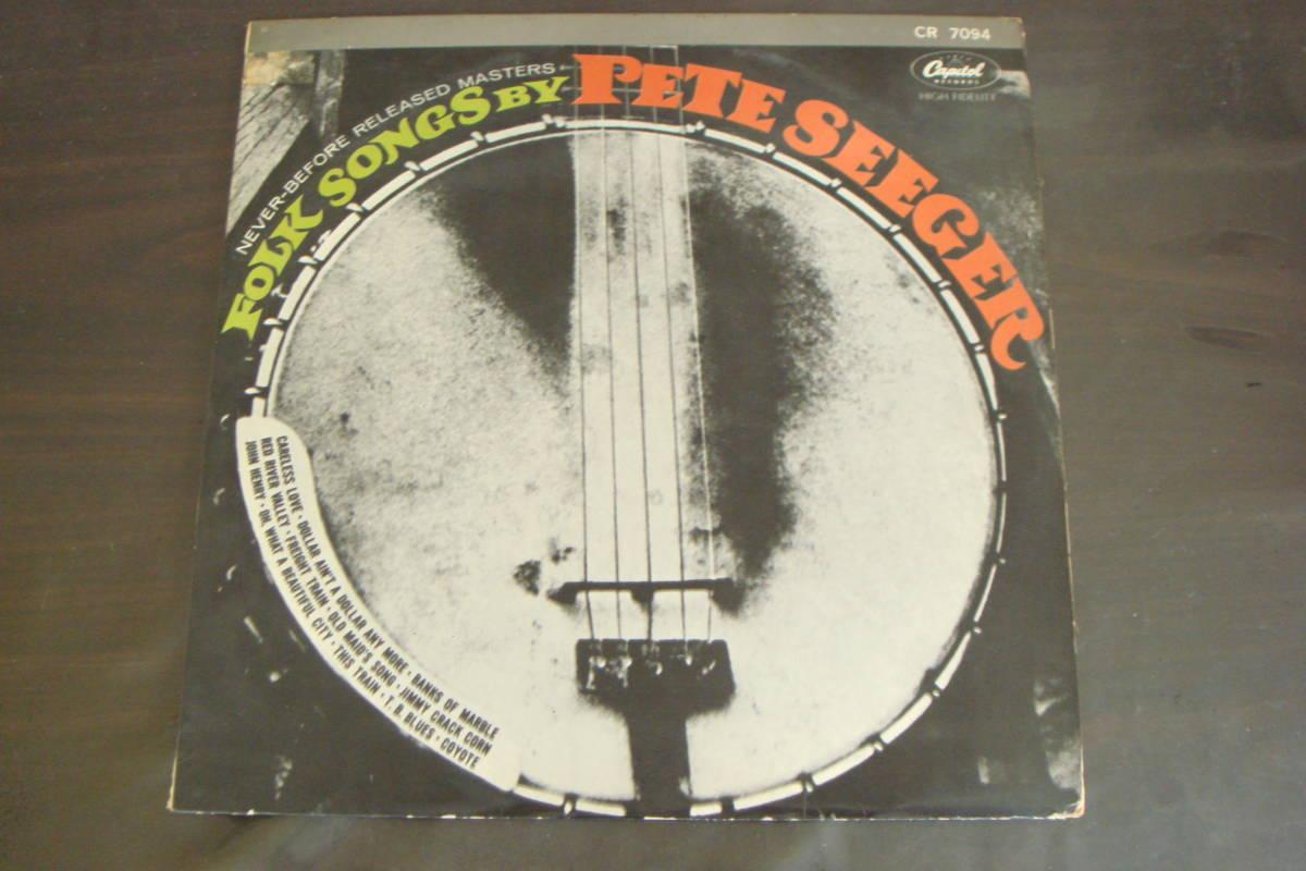 赤盤 ペラジャケ PETE SEEGER/FOLK SONGS BY ピート・シーガー/フォーク・ソングの王者_画像1
