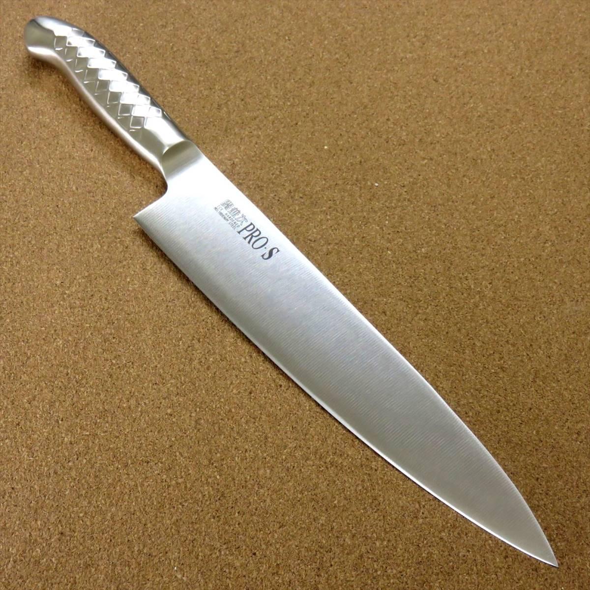 関の刃物 牛刀 24cm (240mm) PRO-S モリブデンスチール 1K-6 鍔付一体型包丁 家庭用の洋包丁 肉 魚 野菜切り パン切り 両刃万能包丁 日本製_画像1