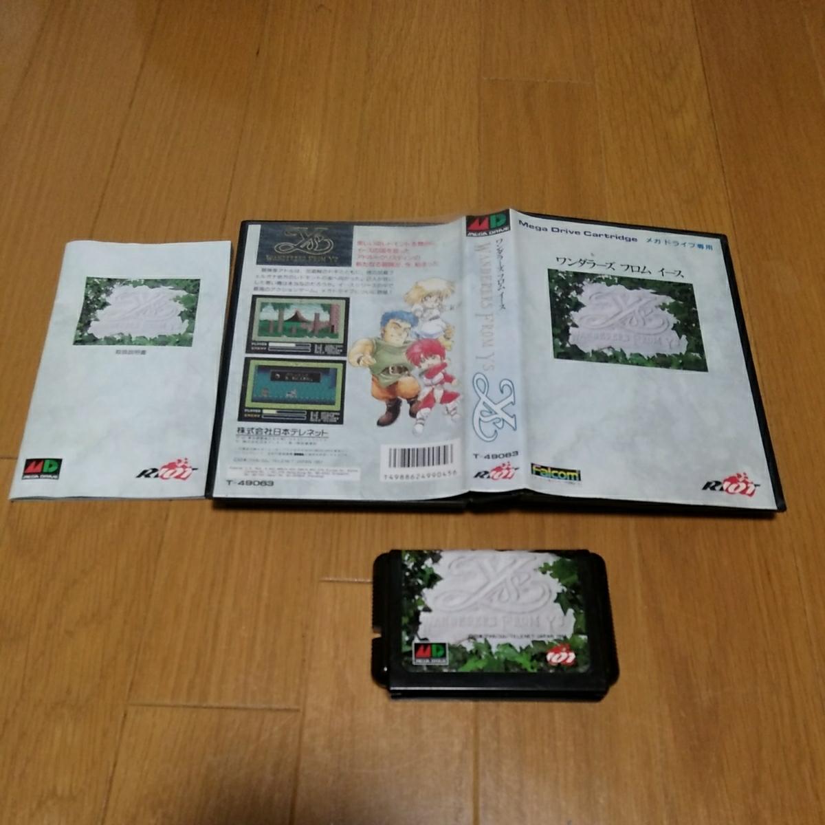 Mega Drive soft one dala-zf rom e-s
