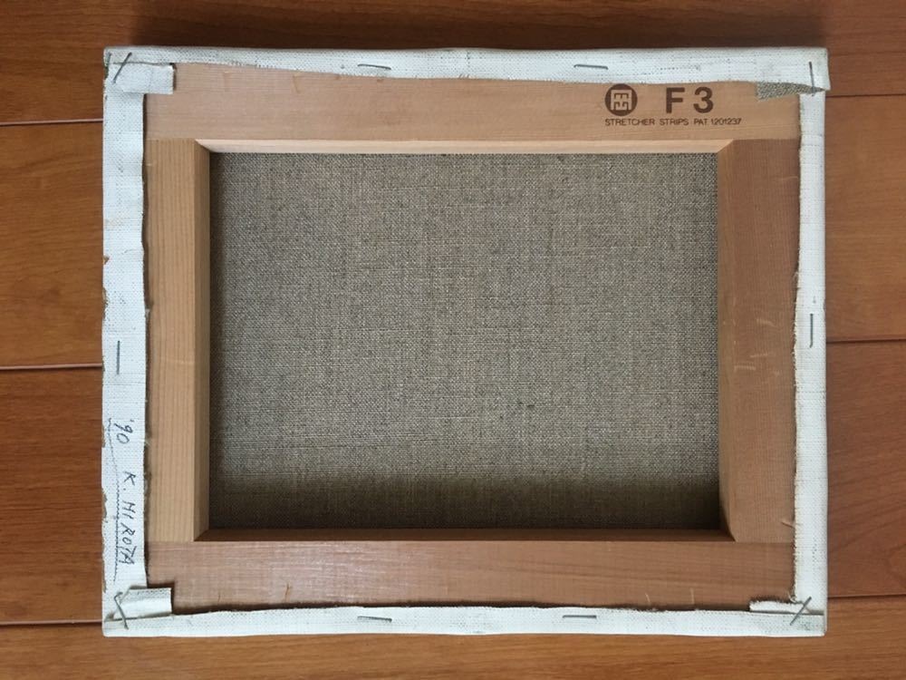 送料込現代アート 弘田一成 1990年制作 油彩 キャンパスF3 本物保証 本人サイン 額装済 37.5x32x5cm 日本現代美術_画像7