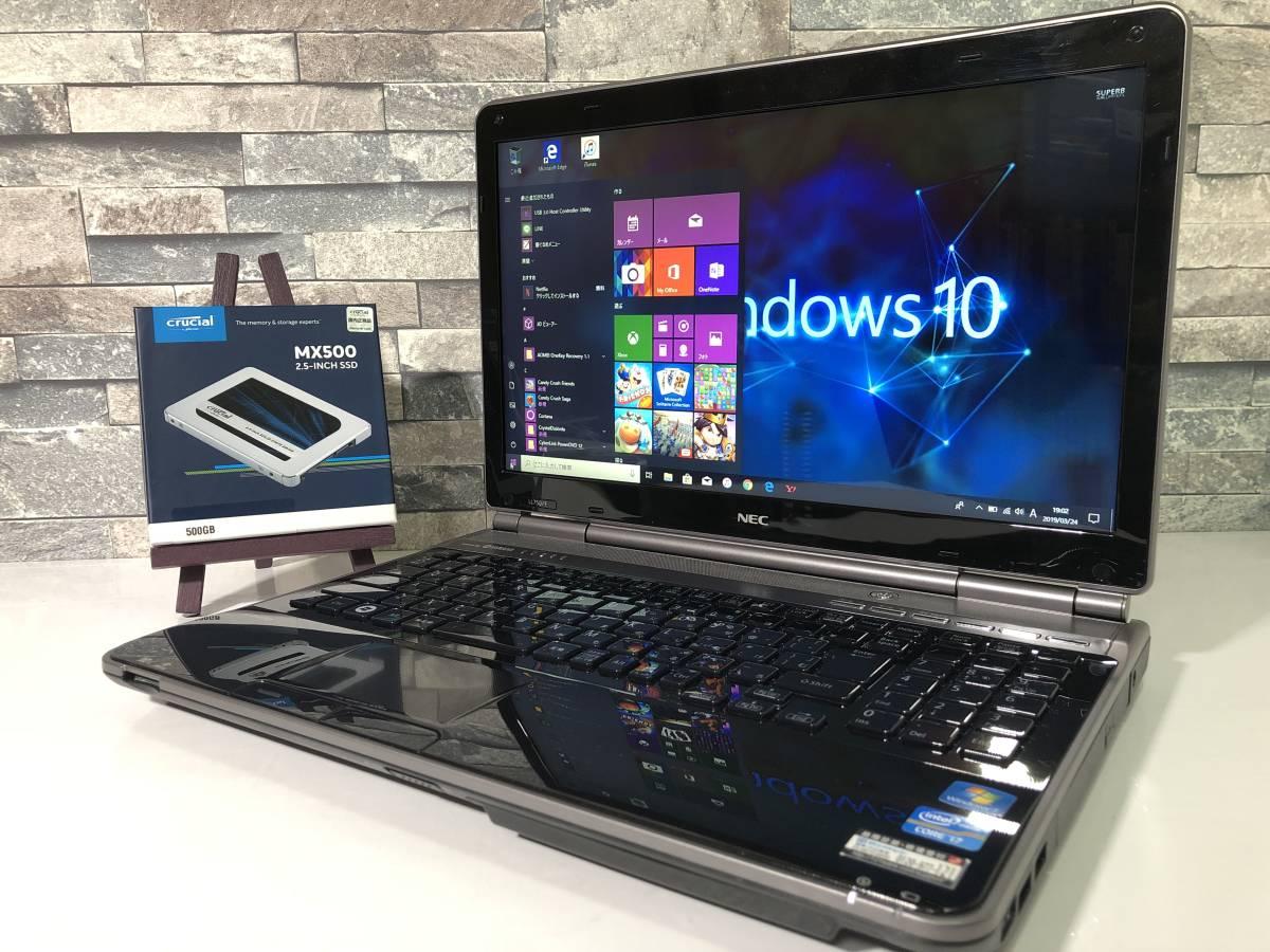【爆速Core i7★爆速SSD500GB】最新Windows10★NEC PC-LL750F26B★Core i7-2670QM/新品SS