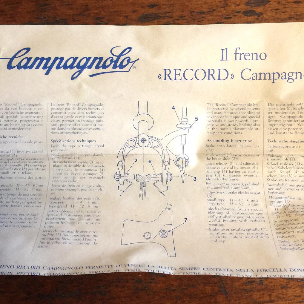 Campagnolo レコード レコードブレーキ 前後【外箱付き】ビンテージ_画像8