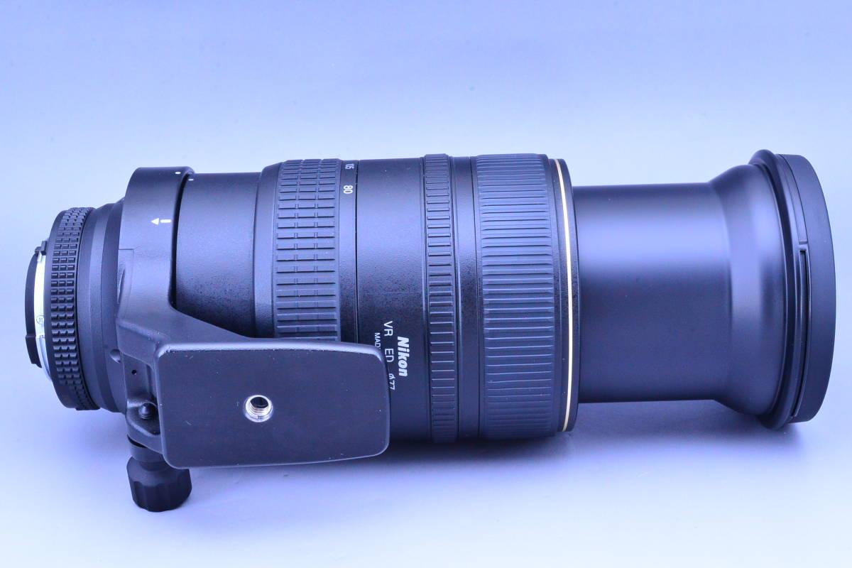 【動作確認のみの未使用品・ほぼ新品】ニコン Nikon AF NIKKOR 80-400mm f4.5-5.6D ED VR 元箱★新品同様コンディションで絶対納得!_画像5