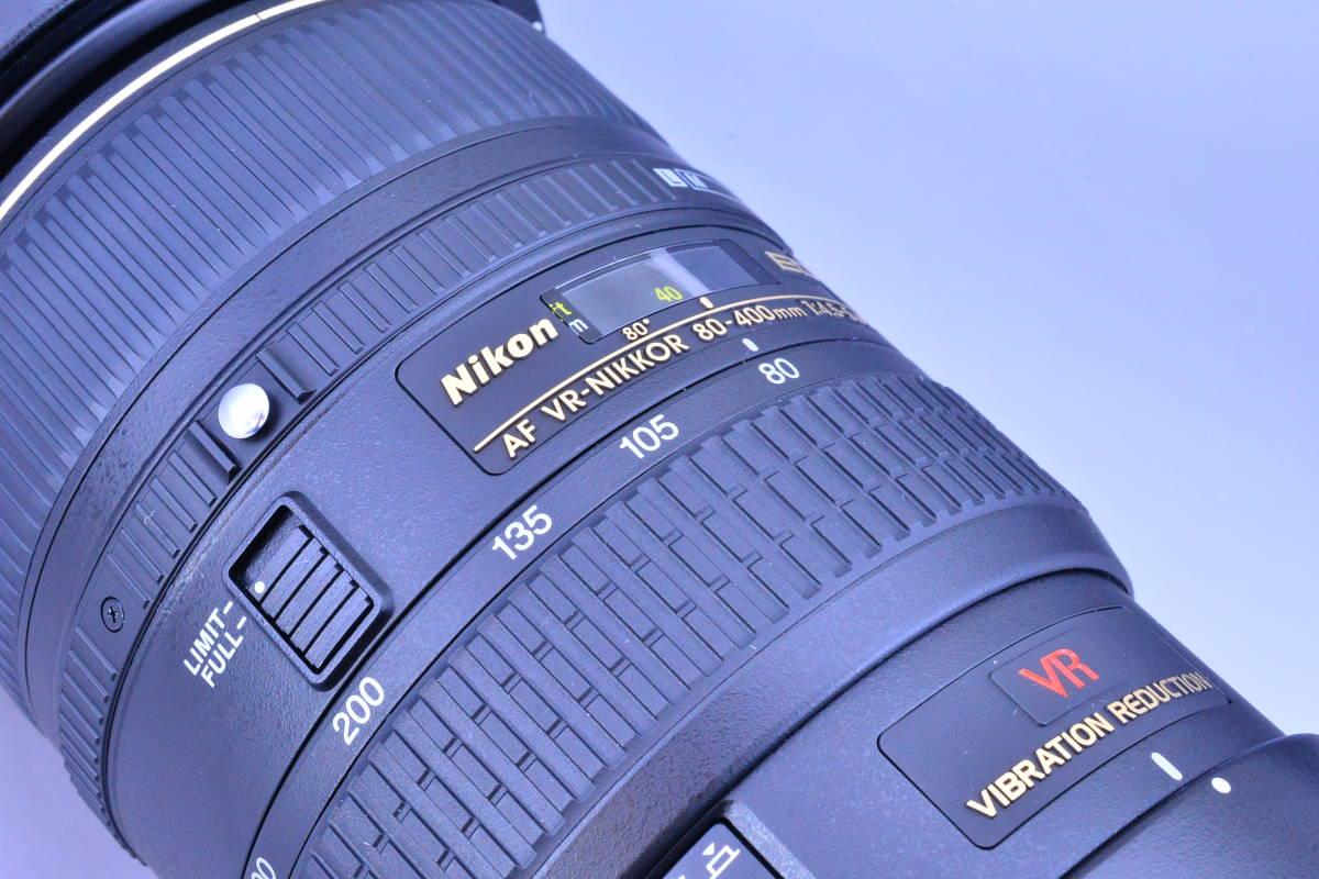 【動作確認のみの未使用品・ほぼ新品】ニコン Nikon AF NIKKOR 80-400mm f4.5-5.6D ED VR 元箱★新品同様コンディションで絶対納得!_画像8