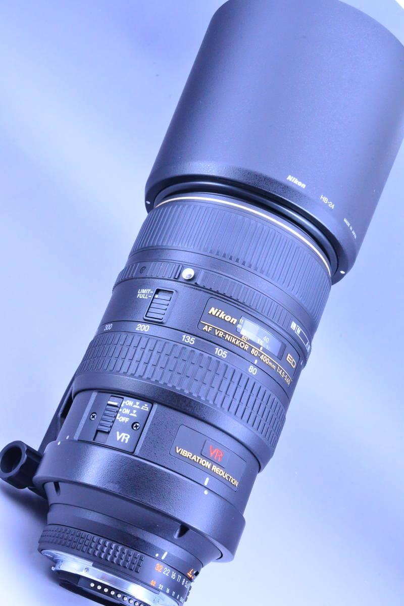 【動作確認のみの未使用品・ほぼ新品】ニコン Nikon AF NIKKOR 80-400mm f4.5-5.6D ED VR 元箱★新品同様コンディションで絶対納得!_画像7