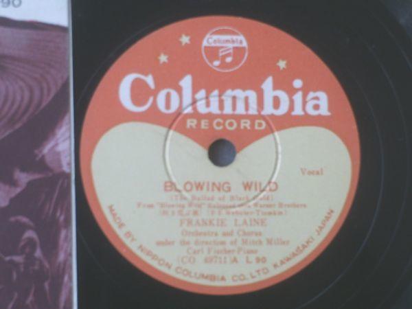 SP盤【吹き荒ぶ風BLOWING WILD/ヘイ・ジョーHey Joe!(フランキー・レインFrankie Laine)】日本コロムビア/歌詞カード付き_画像2