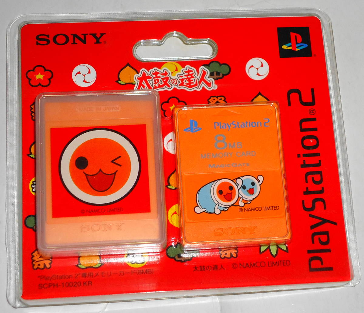 With free shipping new PS2 Taiko Drum Master memory card case PlayStaion 2 Memory Card 8MB