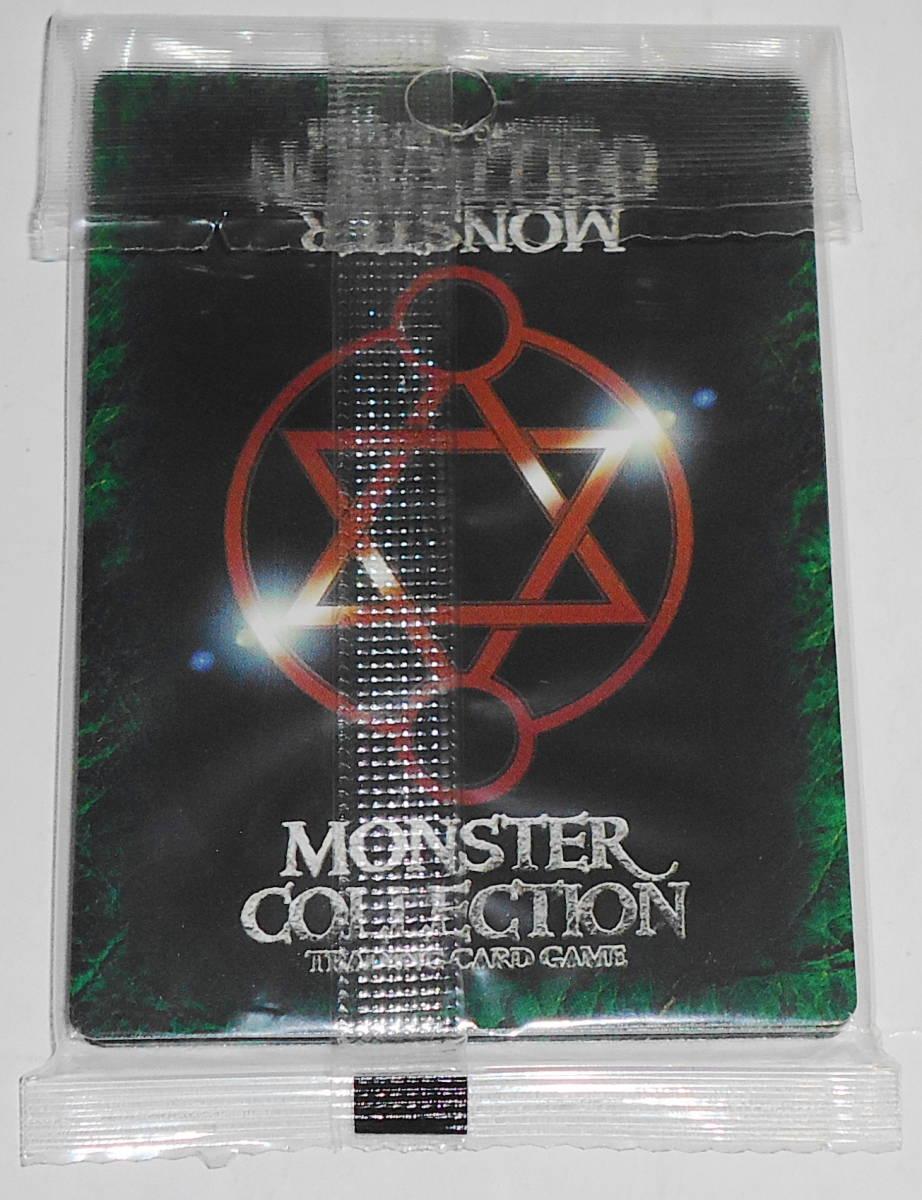 送料無料 新品 モンスターコレクション カードセット MONSTERCOLLECTION ウォーター・ドラゴン他 特典 非売品 PS モンコレ_未開封です。