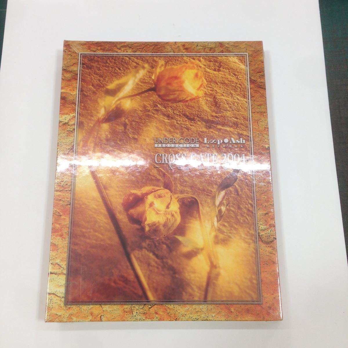 未開封新デッドストック 倉庫保管品 廃盤 貴重品 CD DVD CROSS GATE 2004 Neo Locus SHOXX UNDER CODE LOOP ASH 2枚組 12012 ヴィドール_画像1