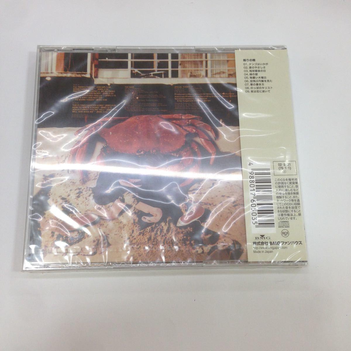 未開封新品 デッドストック 廃盤CD 貴重品 ニルソン Nilsson 眠りの精 SANDMAN BVCM-37253 BMGファンハウス_画像2