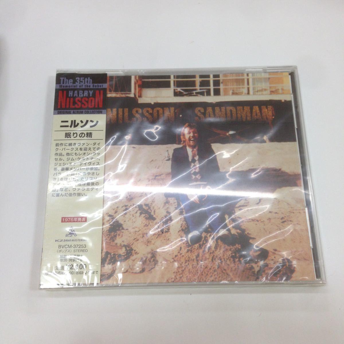 未開封新品 デッドストック 廃盤CD 貴重品 ニルソン Nilsson 眠りの精 SANDMAN BVCM-37253 BMGファンハウス_画像1