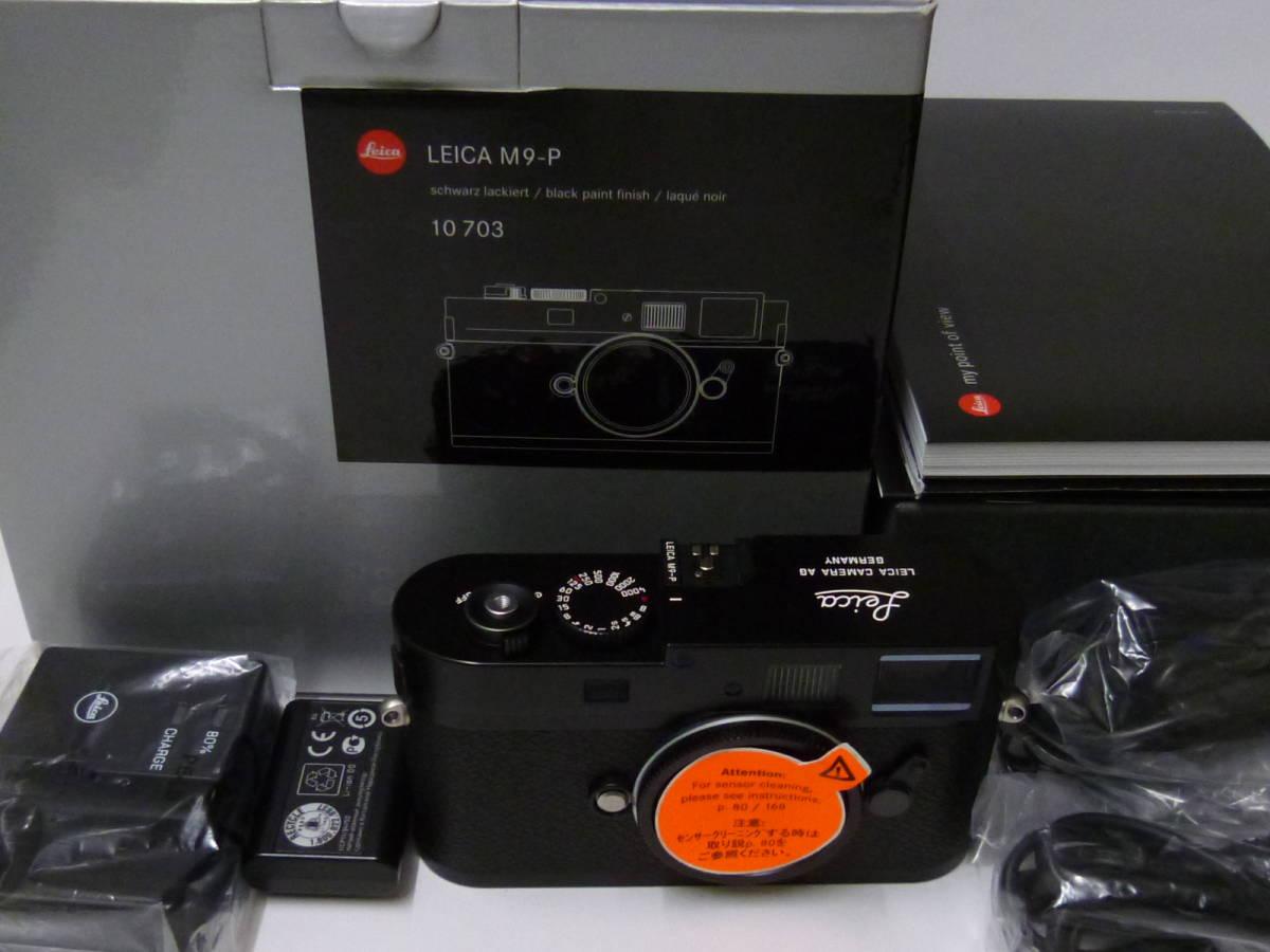 ■[美品] ライカ LEICA M9-P ブラックペイント CCDセンサー改良版に交換済 M9P M9-P拍卖