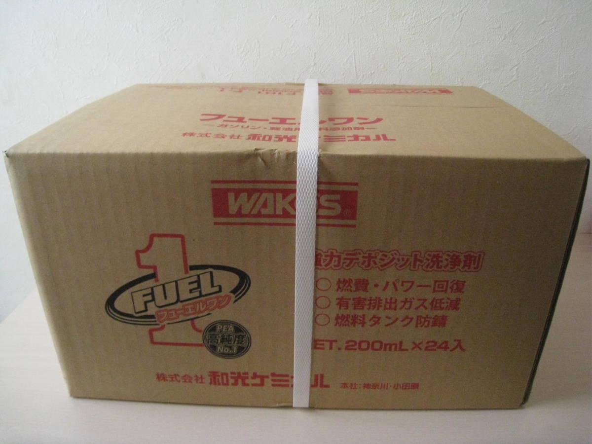 売り切り ワコーズ フューエルワン 燃料添加剤24本セット フューエル1