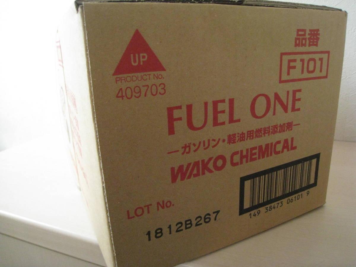 売り切り ワコーズ フューエルワン 燃料添加剤24本セット フューエル1_画像2