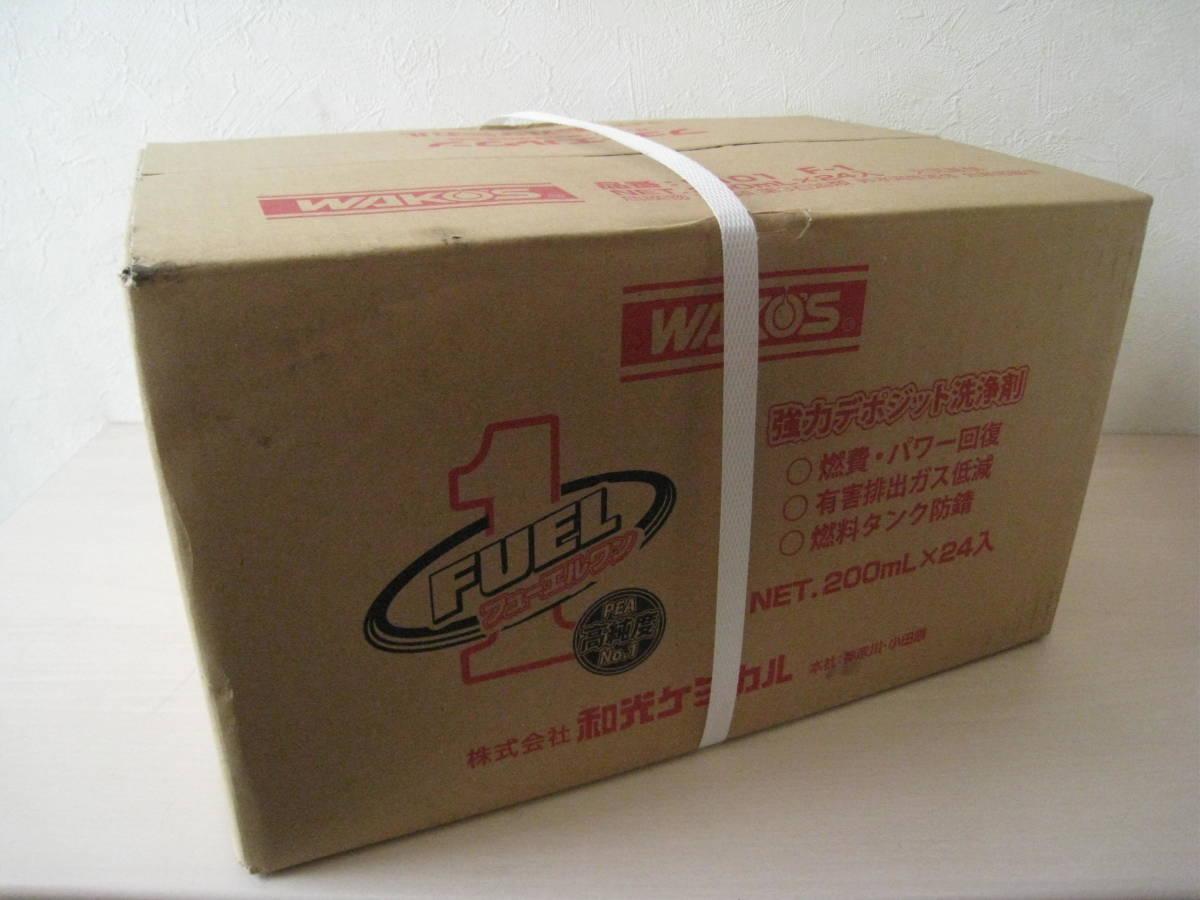 売り切り ワコーズ フューエルワン 燃料添加剤24本セット フューエル1_画像3