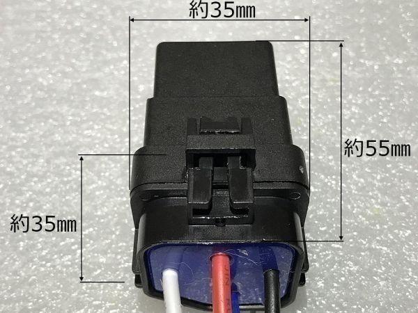 【W-4PR】送料込 送料無料 4極リレー 4ピン 車載リレー DC12V A接点 検) ハザード 代替 フォグ エーモン 2898 代用 修理_画像4