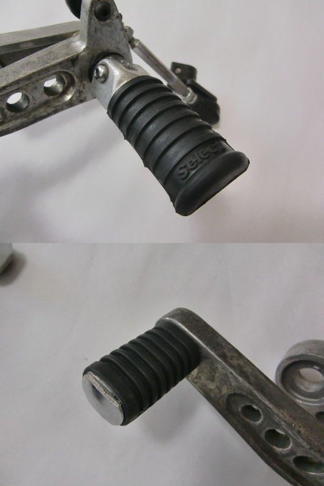 Z400FX バックステップ セレクト E1~E3 当時物_画像9