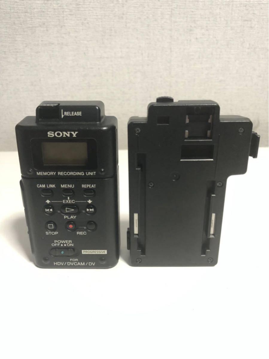 SONY メモリーレコーディングユニット HVR-MRC1 クレードル HVRA-CR1セット HVR-Z5J、Z7J用に (2)
