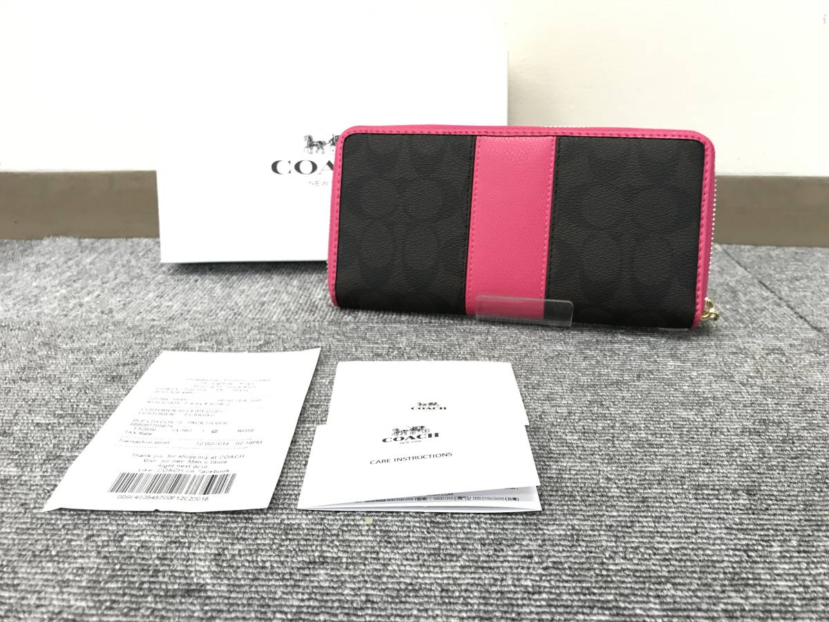 814951db2379 新品 未使用 コーチ COACH 長財布 ラウンドファスナー シグネチャー ピンク × ダークブラウン レディース メンズ