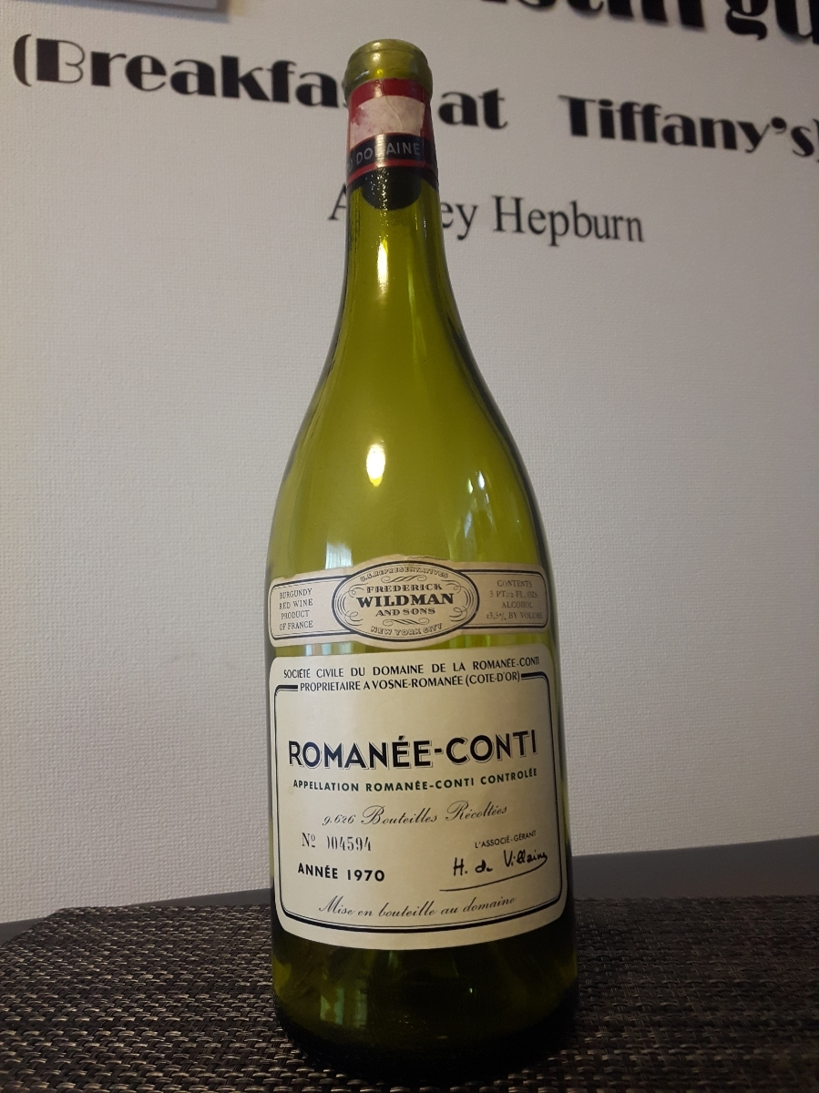 DRC  ロマネコンティ  マグナムボトル 1970年 ROMANEECONTI 空き瓶 空きビン 超希少 ロマネ 空瓶 インテリア ワイン
