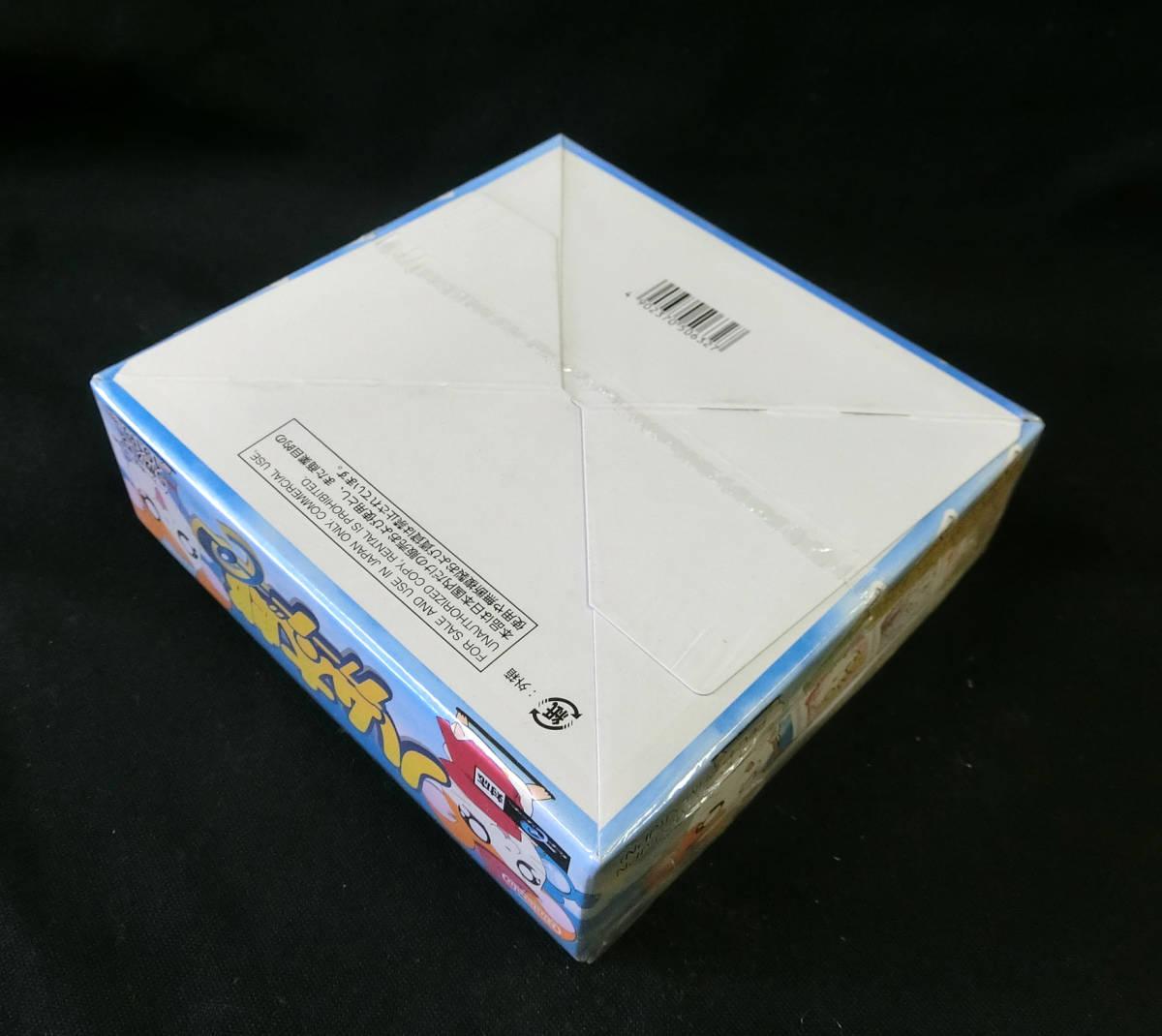 ハム太郎 カードe 未開封 BOX 5枚x30パック 全34種 任天堂_画像3