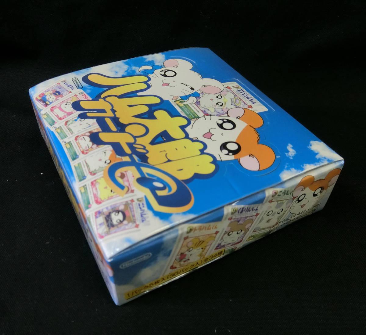 ハム太郎 カードe 未開封 BOX 5枚x30パック 全34種 任天堂_画像2