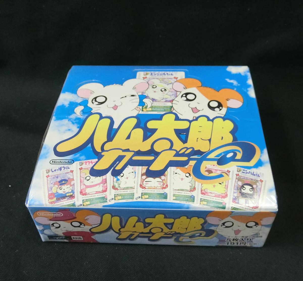 ハム太郎 カードe 未開封 BOX 5枚x30パック 全34種 任天堂
