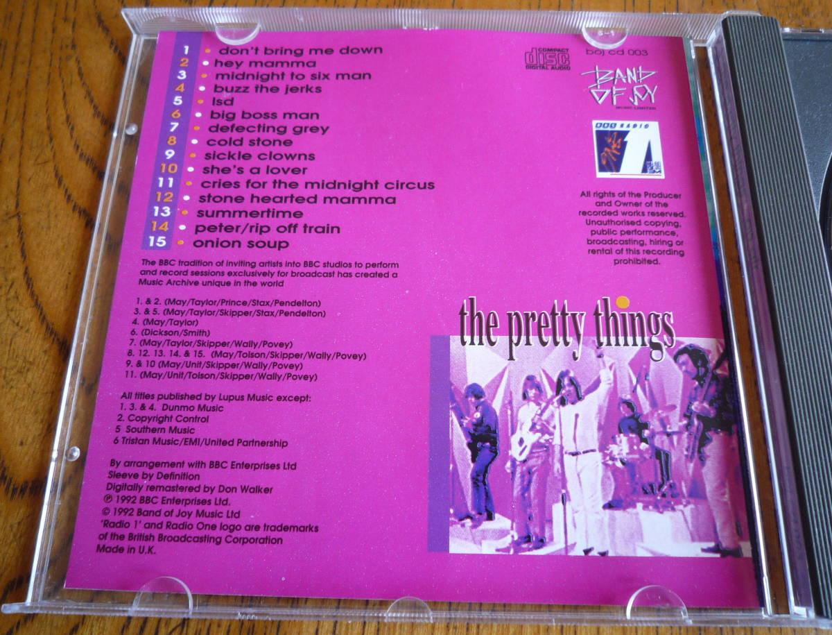 ■【CD】THE PRETTY THINGS - ON AIR