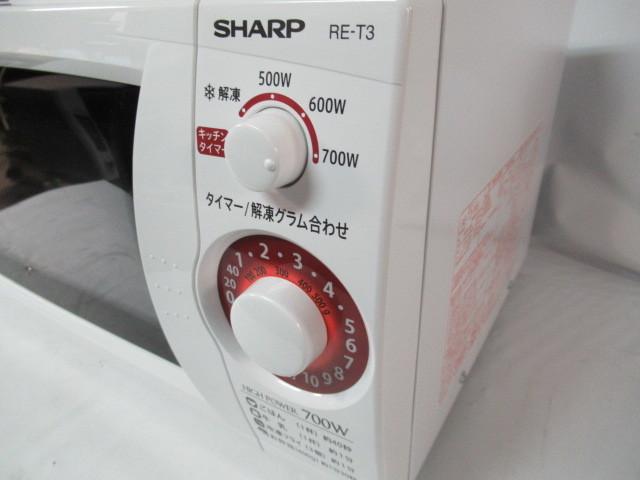 AKN071/電子レンジ/シャープ/SHARP/RE-T3-W6/2017年製/西日本専用/美品/中古品/_画像2
