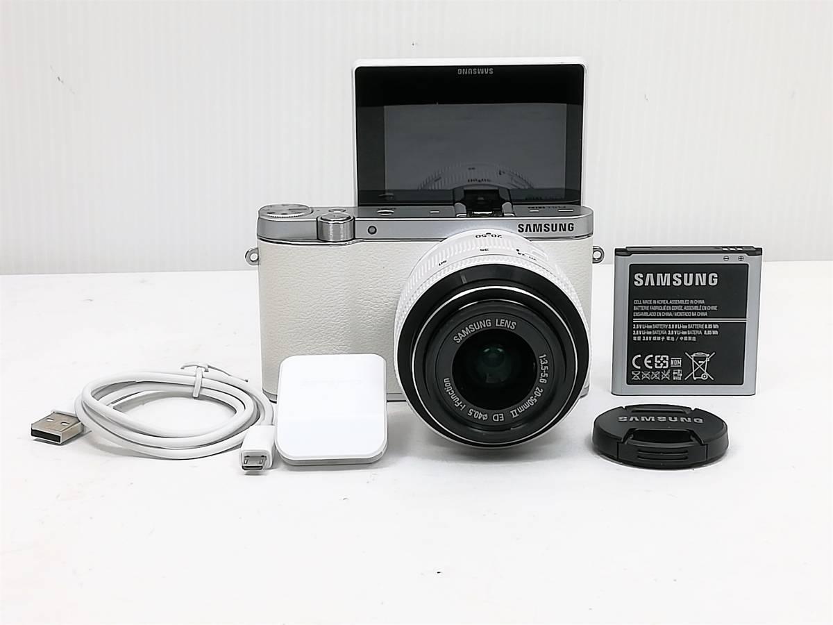 サムスン ミラーレスカメラ レンズセット samsung nx3000 20-50 3.5-5.6mmⅡED