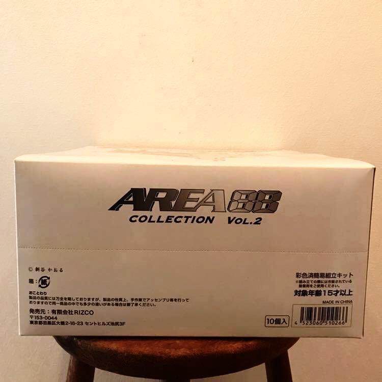 未開封 RIZCO AREA 88 COLLECTION VOL.2 エリア88 コレクション 1BOX 10個入 フィギュア 彩色済簡易組立キット 戦闘機 新谷かおる プラモ_画像5