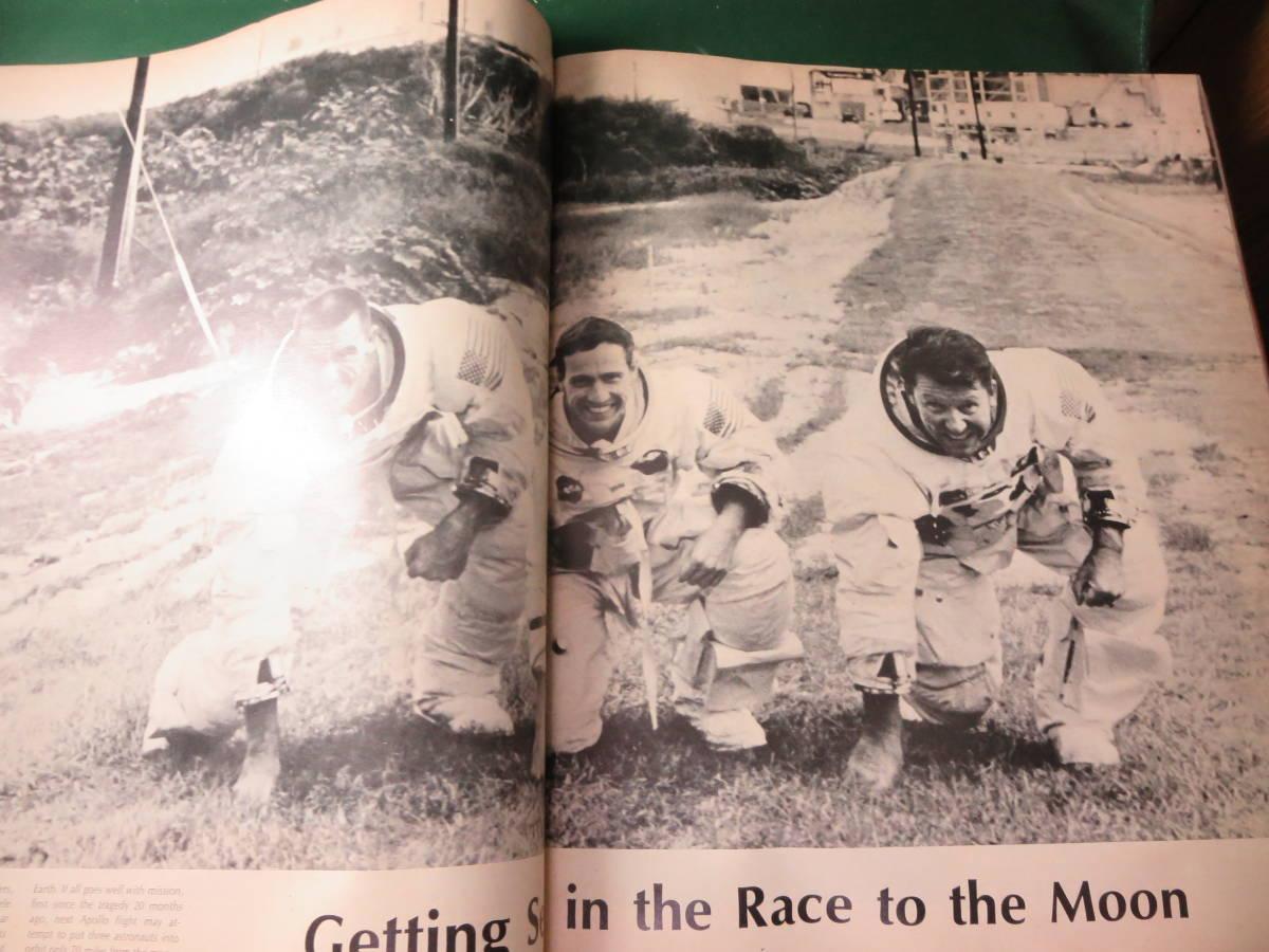 椿 送料無料 LIFE アメリカの雑誌 アポロ APOLLO 7 ビートルズ The beatles 1968年10月号_画像3