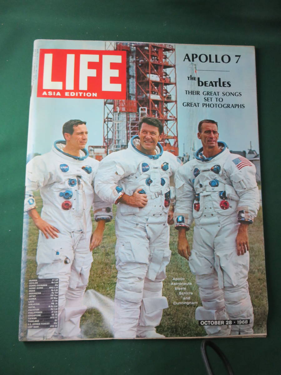 椿 送料無料 LIFE アメリカの雑誌 アポロ APOLLO 7 ビートルズ The beatles 1968年10月号