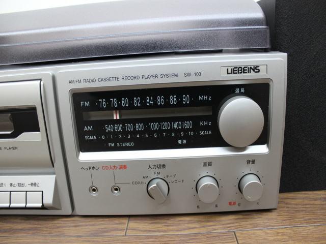 未使用☆LIEBEINS コンポ レコードプレイヤー カセット SW-100 卓上型ラジオ ☆ミニコンポ_画像5