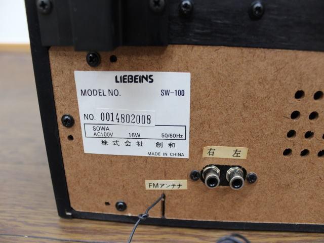 未使用☆LIEBEINS コンポ レコードプレイヤー カセット SW-100 卓上型ラジオ ☆ミニコンポ_画像9