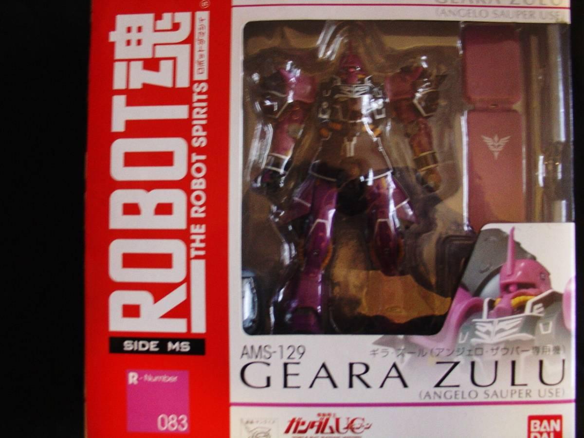 ♪ 多数出品同梱 ROBOT魂 ギラ・ズール アンジェロ専用機 ♪_画像3