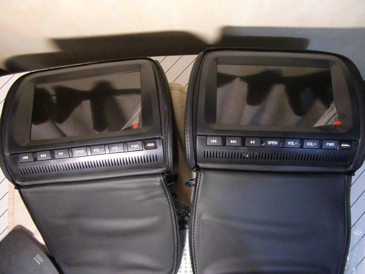 HD905 XTRONS 9インチ 高画質 ヘッドレスト DVDプレーヤー モニター USB SD ゲーム等 2個セット ブラック 未使用品