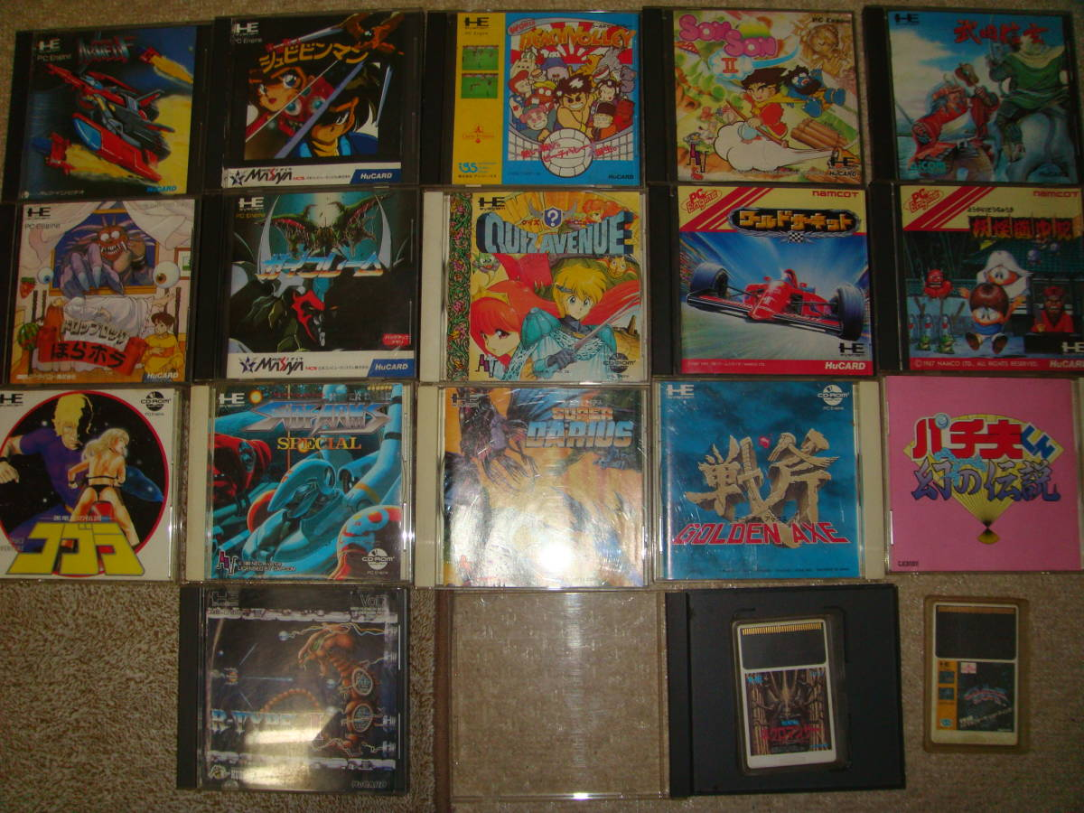 operation not yet verification goods PC engine PCengine game soft