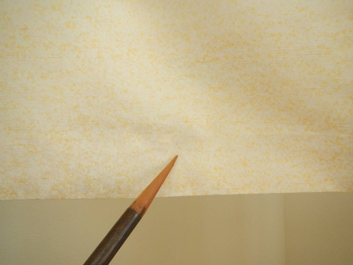 <銀の斧>正絹・紬地相良刺繍訪問着・糊吹染・春の紬・牛首紬・白山紬_右袖前に薄い黒汚れがあります。
