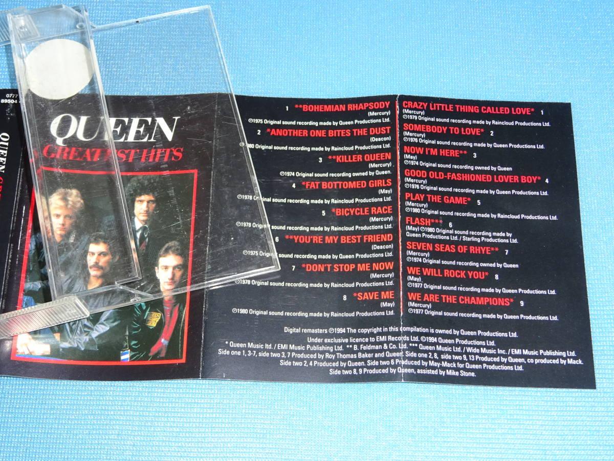 ★クイーン★ 「QUEEN GREATEST HITS」 UK盤 カセットテープ_画像3