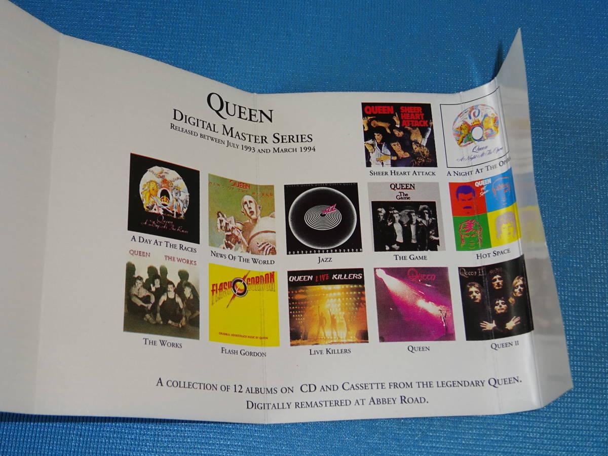 ★クイーン★ 「QUEEN GREATEST HITS」 UK盤 カセットテープ_画像4