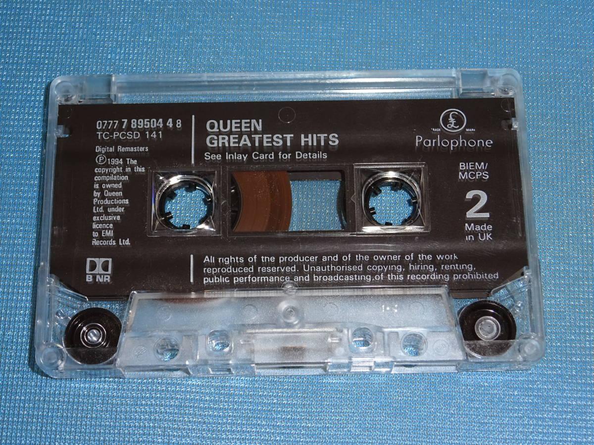 ★クイーン★ 「QUEEN GREATEST HITS」 UK盤 カセットテープ_画像6